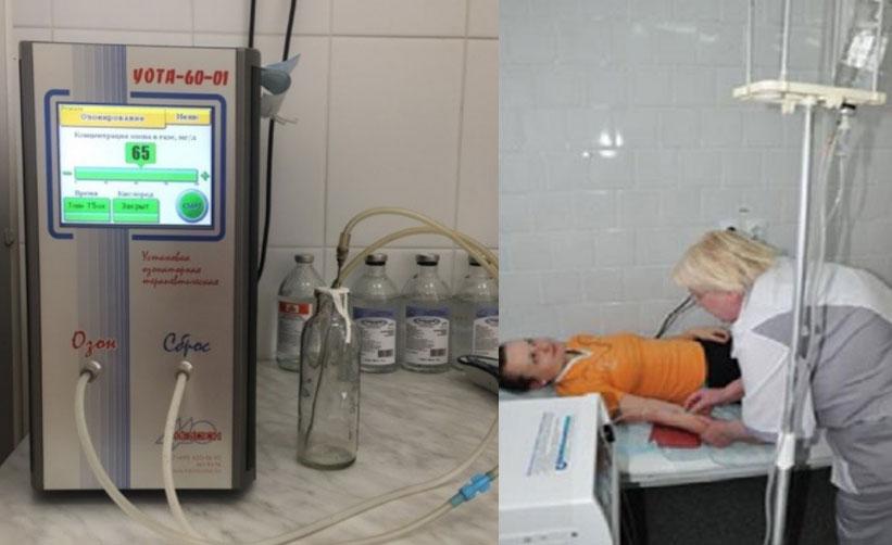 Институт красоты лечение витилиго thumbnail